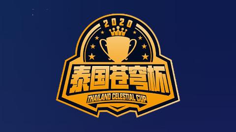 Thailand Celestial Cup 2 - logo