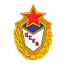 ЦСКА жен - logo
