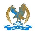 Аль-Файсали - logo