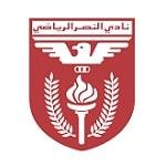 Аль-Насер - logo