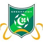 Ханчжоу Гринтаун - logo