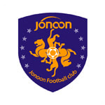 Циндао Чжунэн - logo