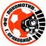 Локомотив Горна-Оряховица - logo