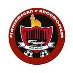 Сиах Джамеган - logo