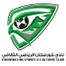 Хаур-Факкан - logo