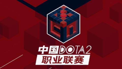China Dota 2 Professional League Season 1 - logo