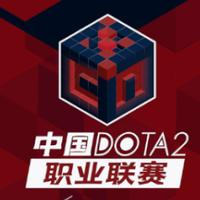 China Dota 2 Professional League Season 2 - logo