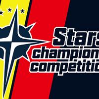 Stars Championship Competition  - logo
