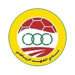 Аль-Ахед - logo