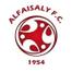 Аль-Файсали Харма - logo
