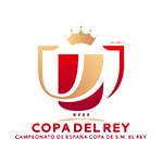 Испания. Кубок - logo