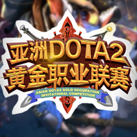 Asian DOTA2 Gold Occupation Invitational Competition S6 - logo