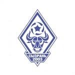 Сызрань-2003 - logo