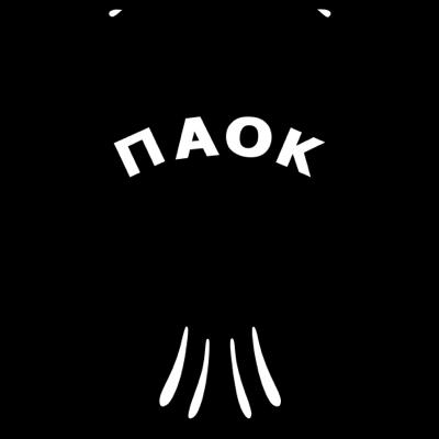 ПАОК - logo