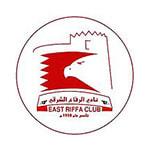 Ист Риффа - logo