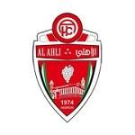 Ахли Аль-Халиль - logo