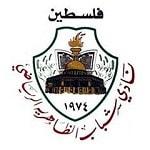 Шабаб Аль-Дахирия - logo