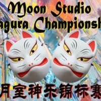 Moon Studio Kagura Championship - logo