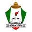 Аль-Вихдат - logo