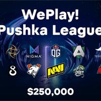WePlay! Pushka League - logo