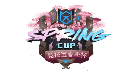JJB Spring Cup S2 - logo