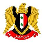 Аль-Джайш Дамаск - logo