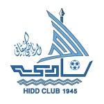 Аль-Хадд - logo