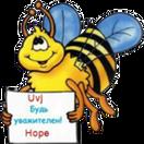Uvajenie.Hope - logo