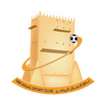 Умм-Салаль - logo