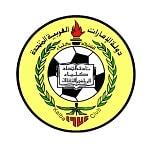 Аль-Иттихад Кальба - logo