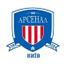 Арсенал-Киев - logo