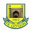 Коканд-1912 - logo