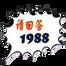 1988 - logo